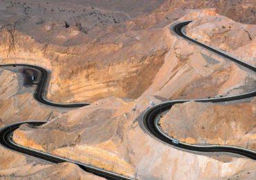 Jebel Hafit