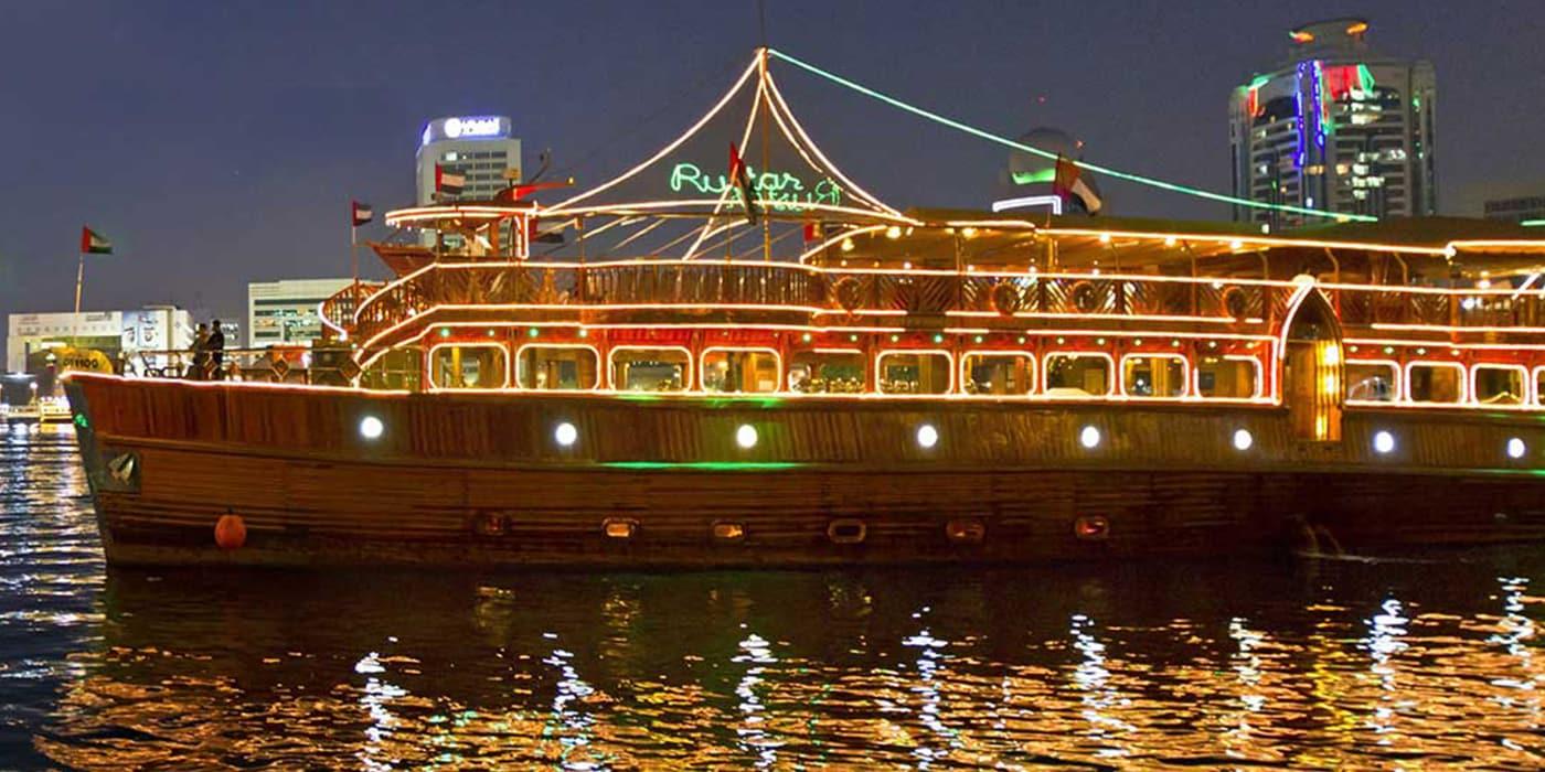 Dhow Cruise Dinner 5 Star (Rustar)s