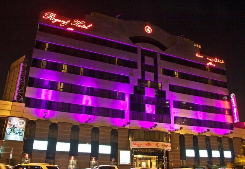 Regent Palace Bur Dubai 4 Star Hotel